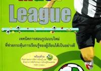 math-league